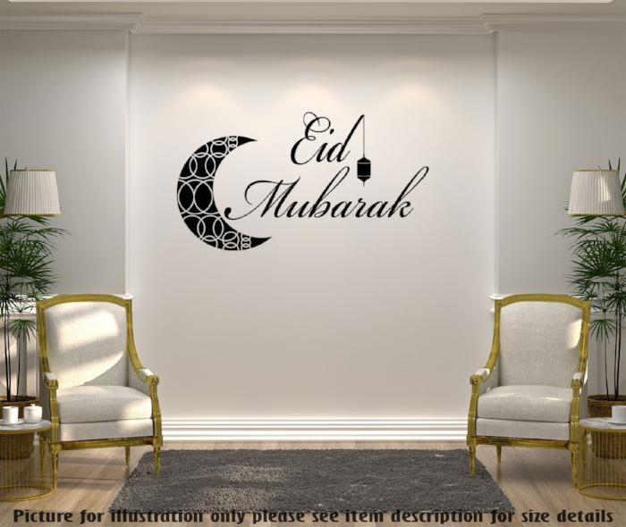 Eid Mubarak with Islamic Half Moon wall art