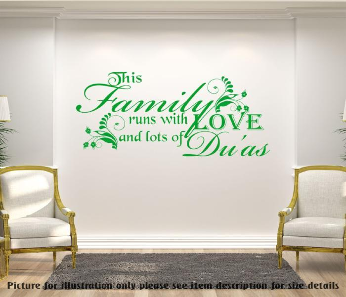 This Family runs with Love and lots of Dua - Islamic wall Quote Removable Vinyl Wall Art Stickers Muslim nursery kids room decor Decals