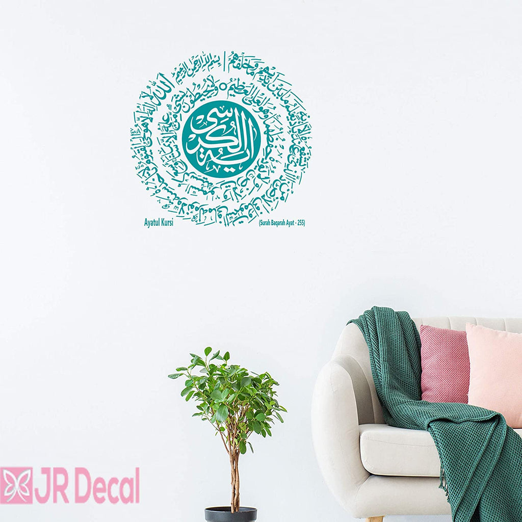 Ayatul Kursi Wall Stickers Islamic Wall decor