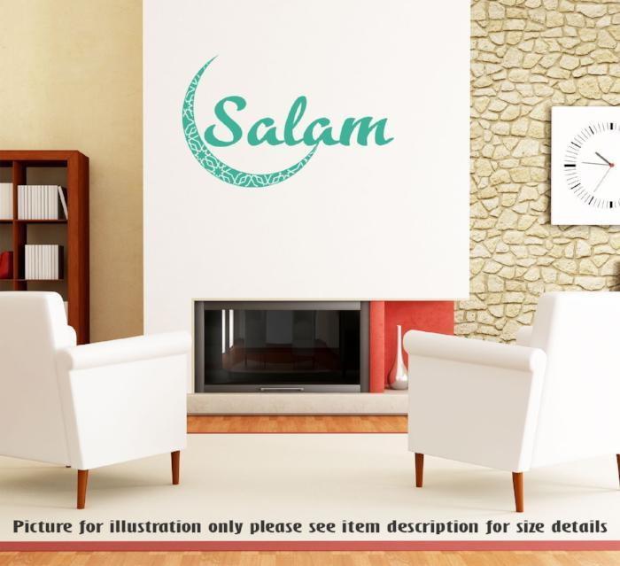 Wall Decal Islamic Nursery Mosque Decor