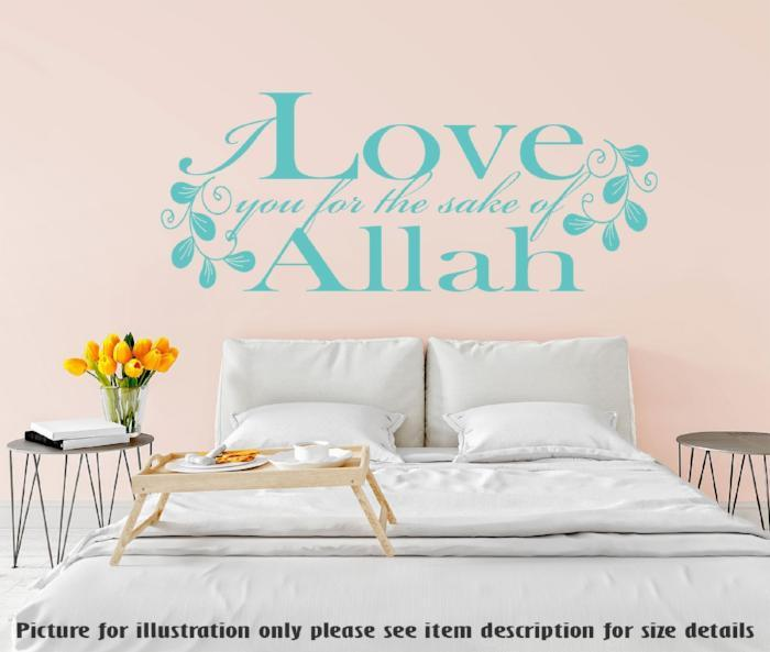 Islamic Romantic Quote Wall Art Stickers