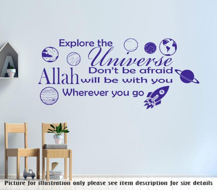 """Allah will be with You"" Printed Inspiration quote wall art"