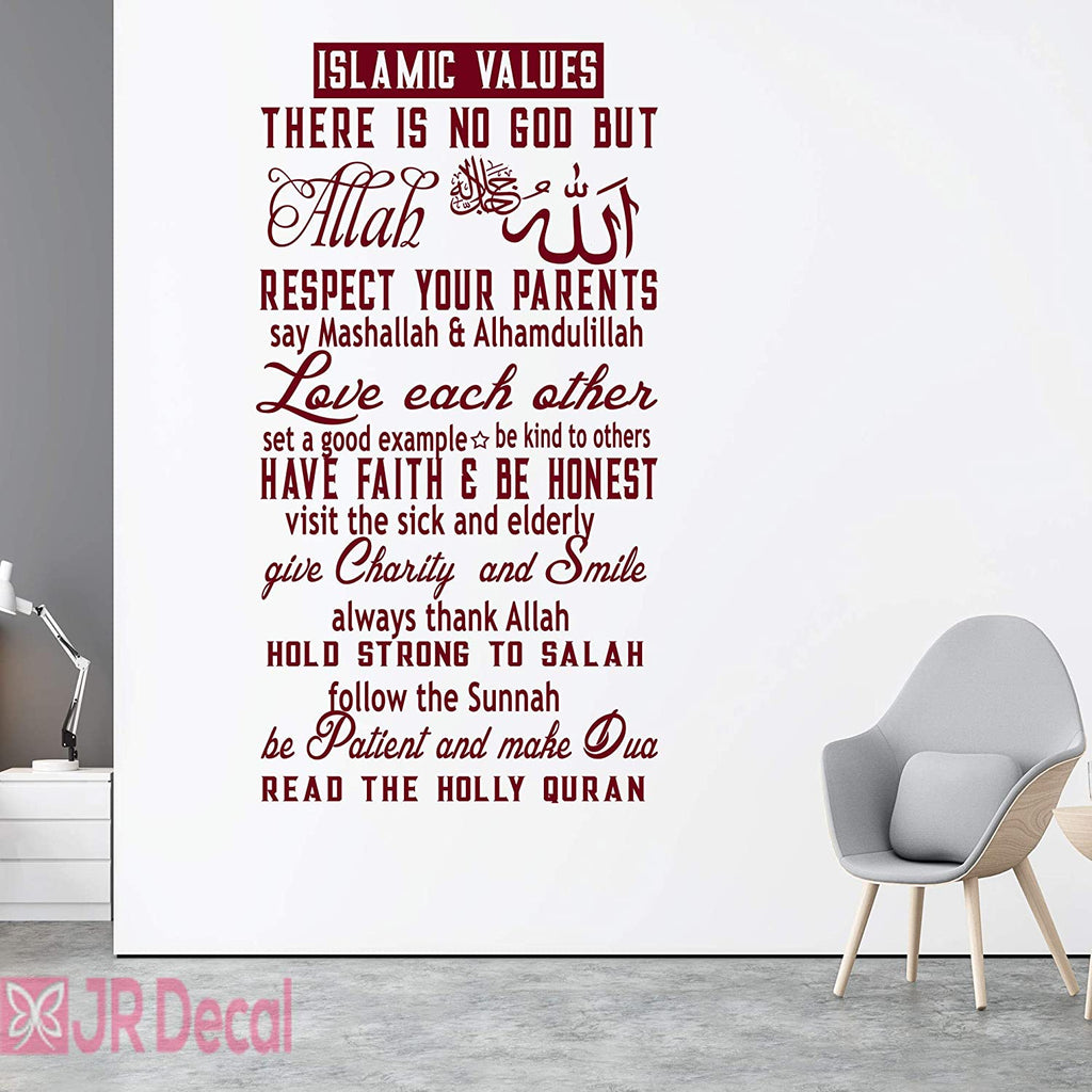 Islamic Value- Islamic Quote Wall art stickers decals