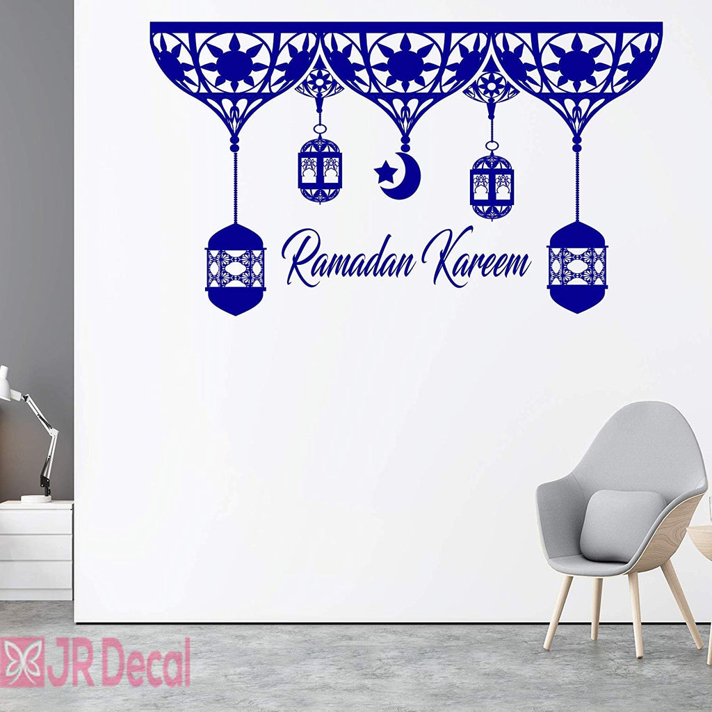Ramadan Kareem Arabic Lamp pattern Islamic wall Art