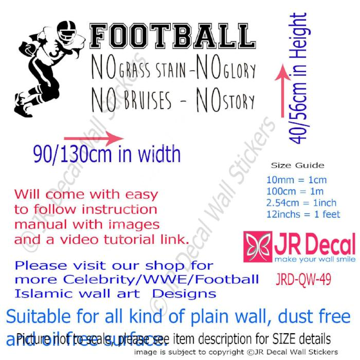 """Football- No Grass stain- No Glory,"" Sports wall stickers Motivational wall quotes"