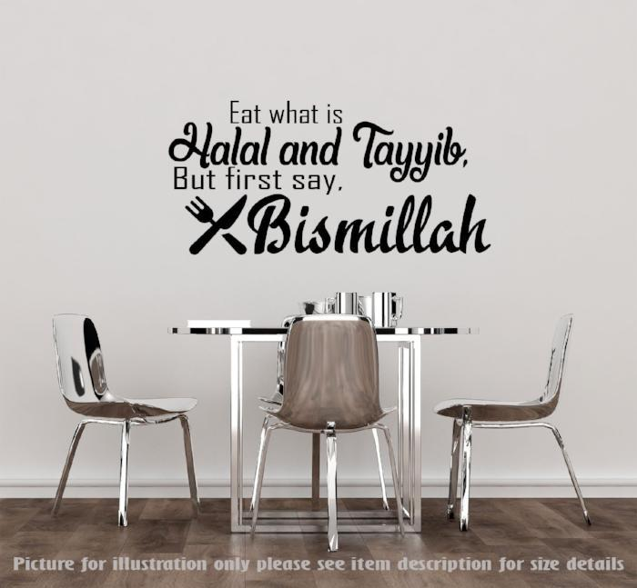 Bismillah - Islamic dining Room Decor Islamic Wall Art
