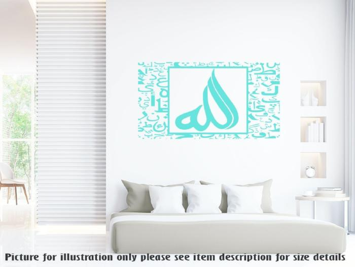 Arabic Letter Islamic Nursery Muslim Home Decor