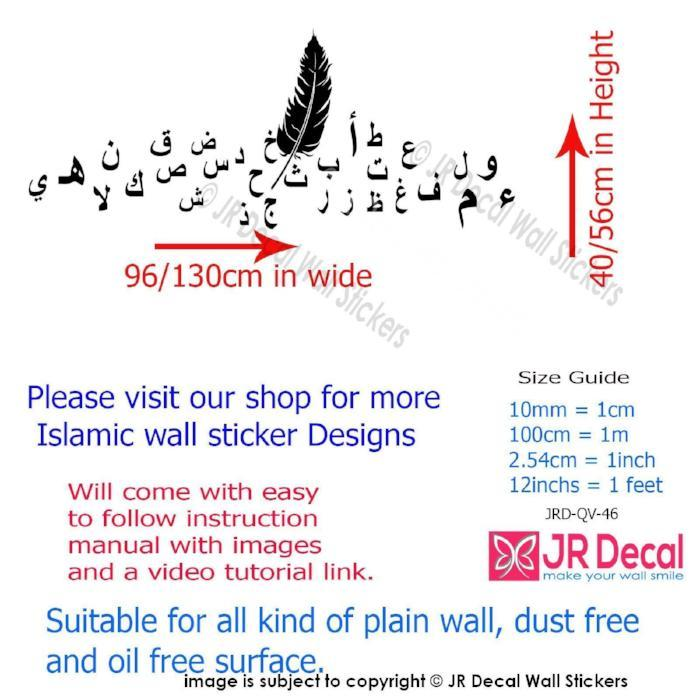 Muslim Wall Decal Removable Vinyl Mosque