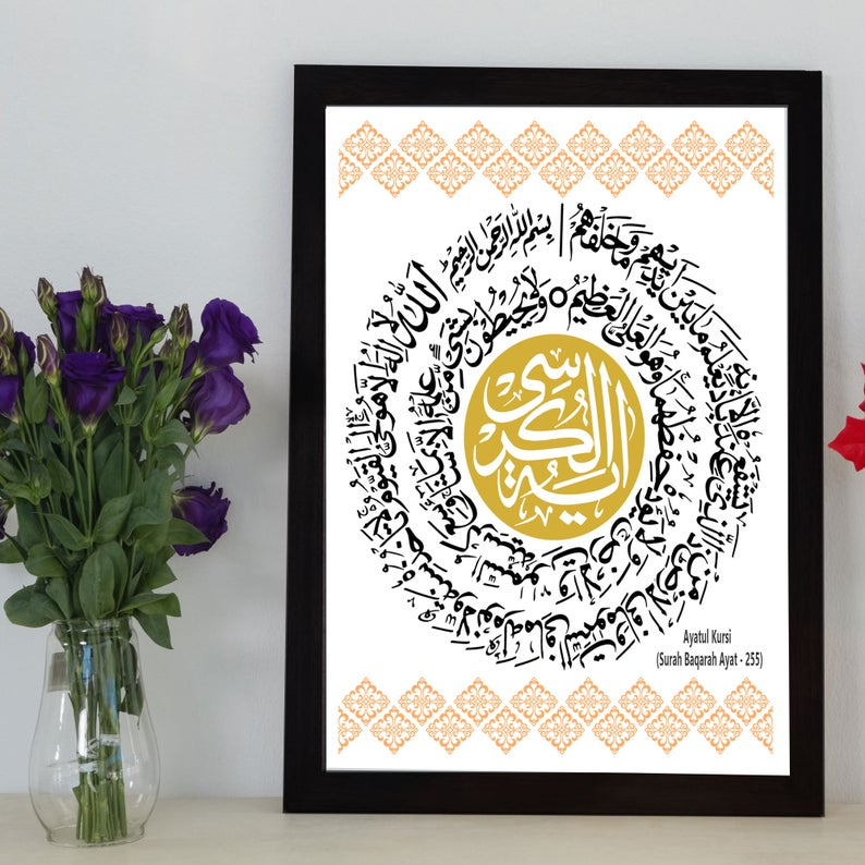 Ayatul Kursi wall art Frame Islamic Calligraphy Canvas Frame