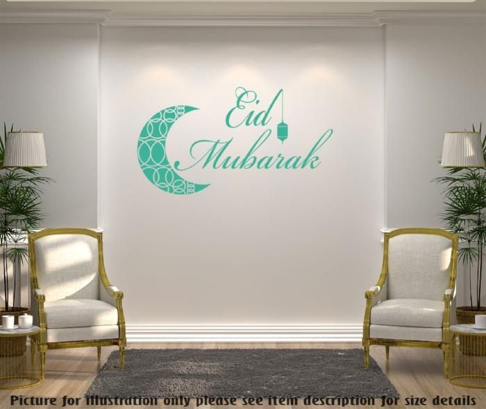 Islamic Quote Muslim Room Decor Removable Vinyl Wall Art Stickers