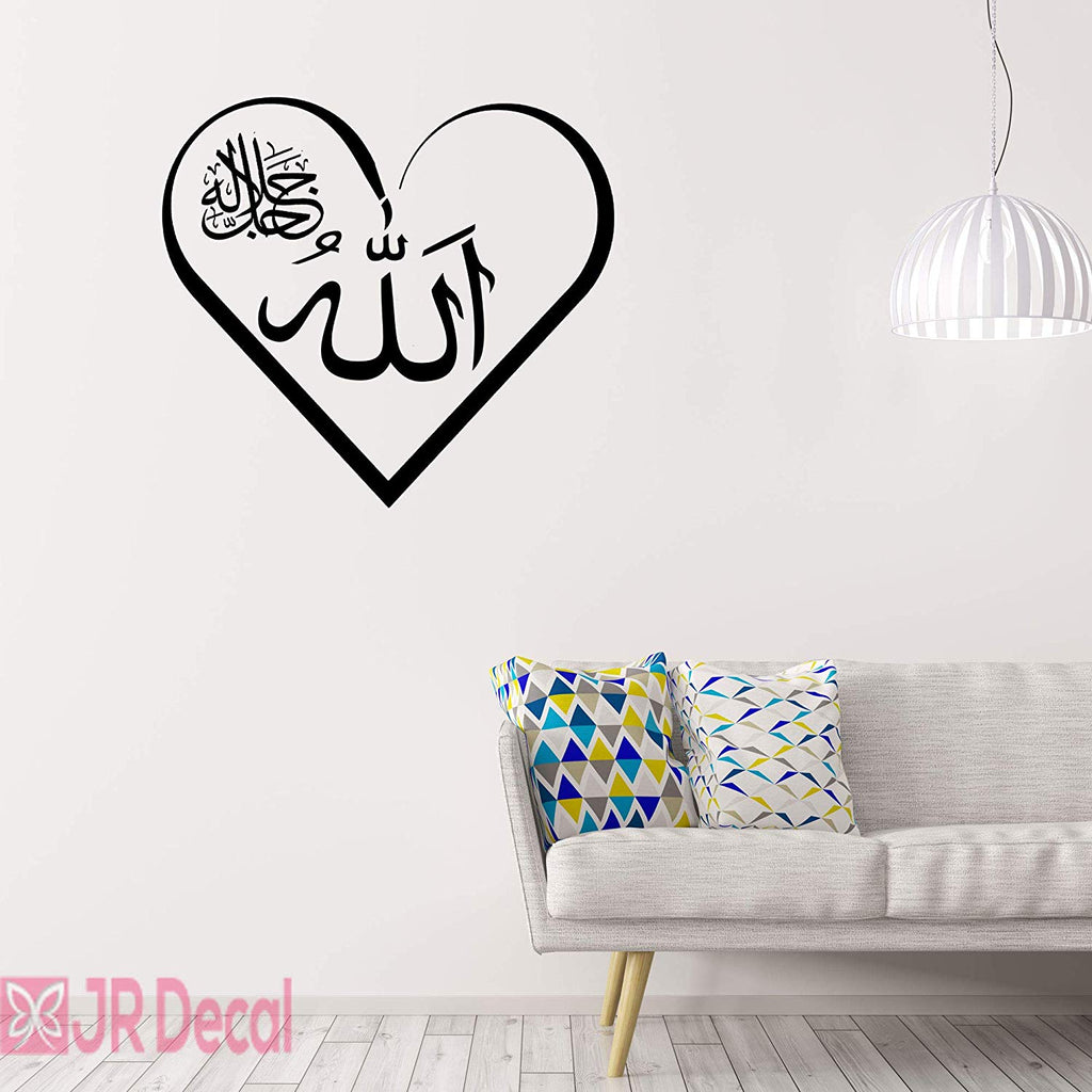 Allah Heart shape Calligraphy Islamic Wall Stickers