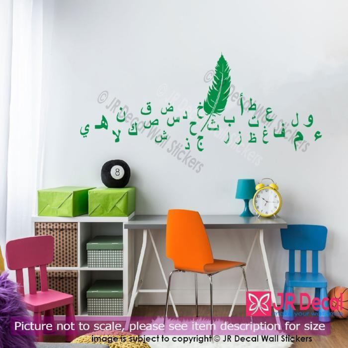 islamic education room Decor wall art