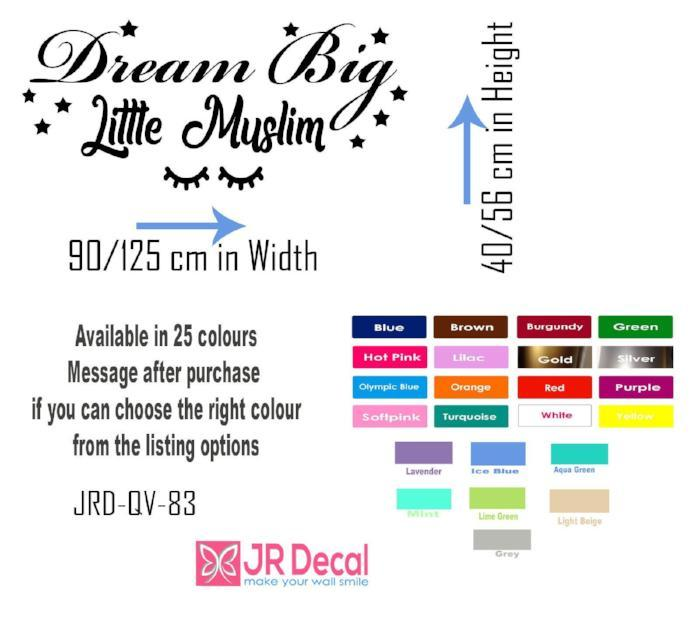 Islamic Wall Art Decals Islamic Nursery Decors Art
