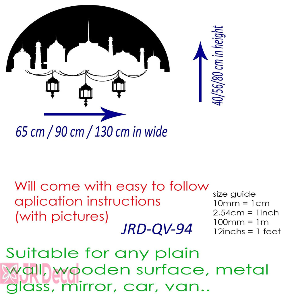 Islamic Mosque pattern wall stickers vinyl decals