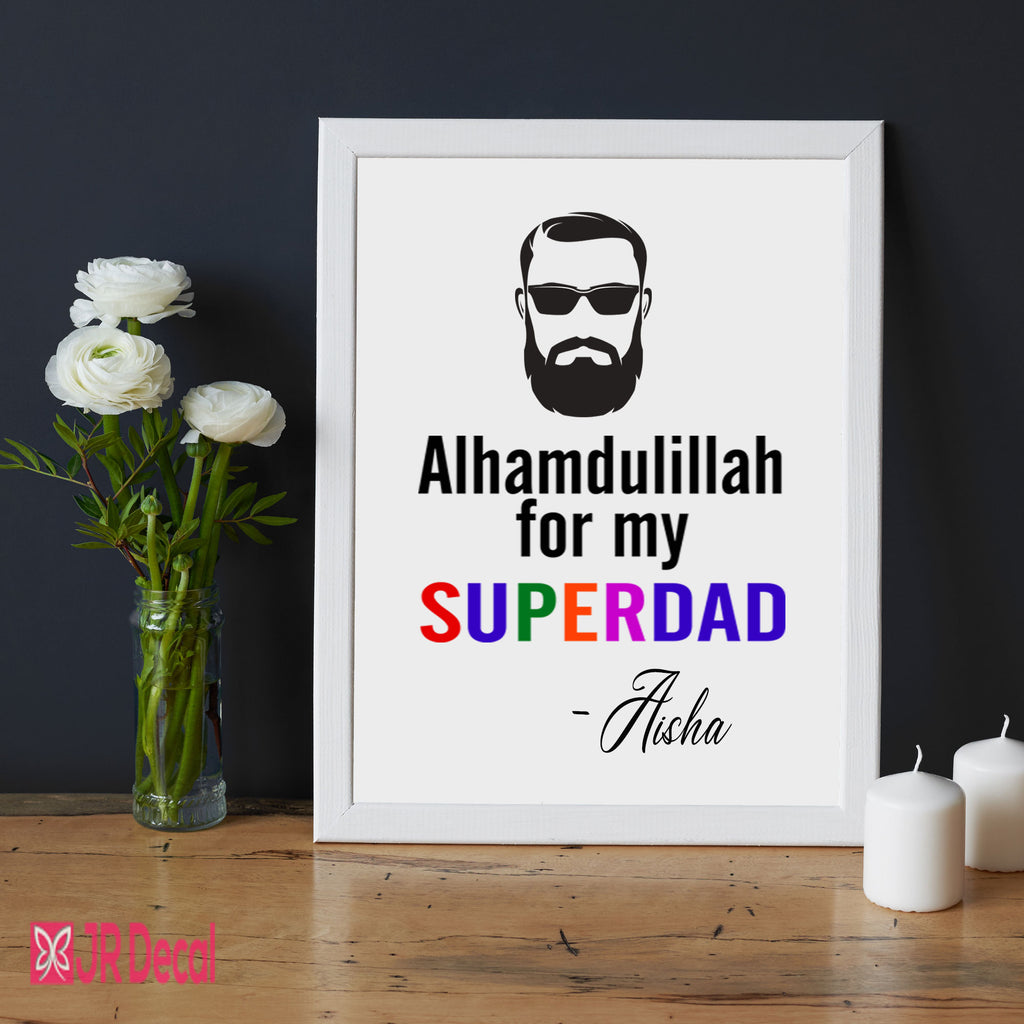 """My Super Dad"" Islamic Fathers Day Picture Frame"