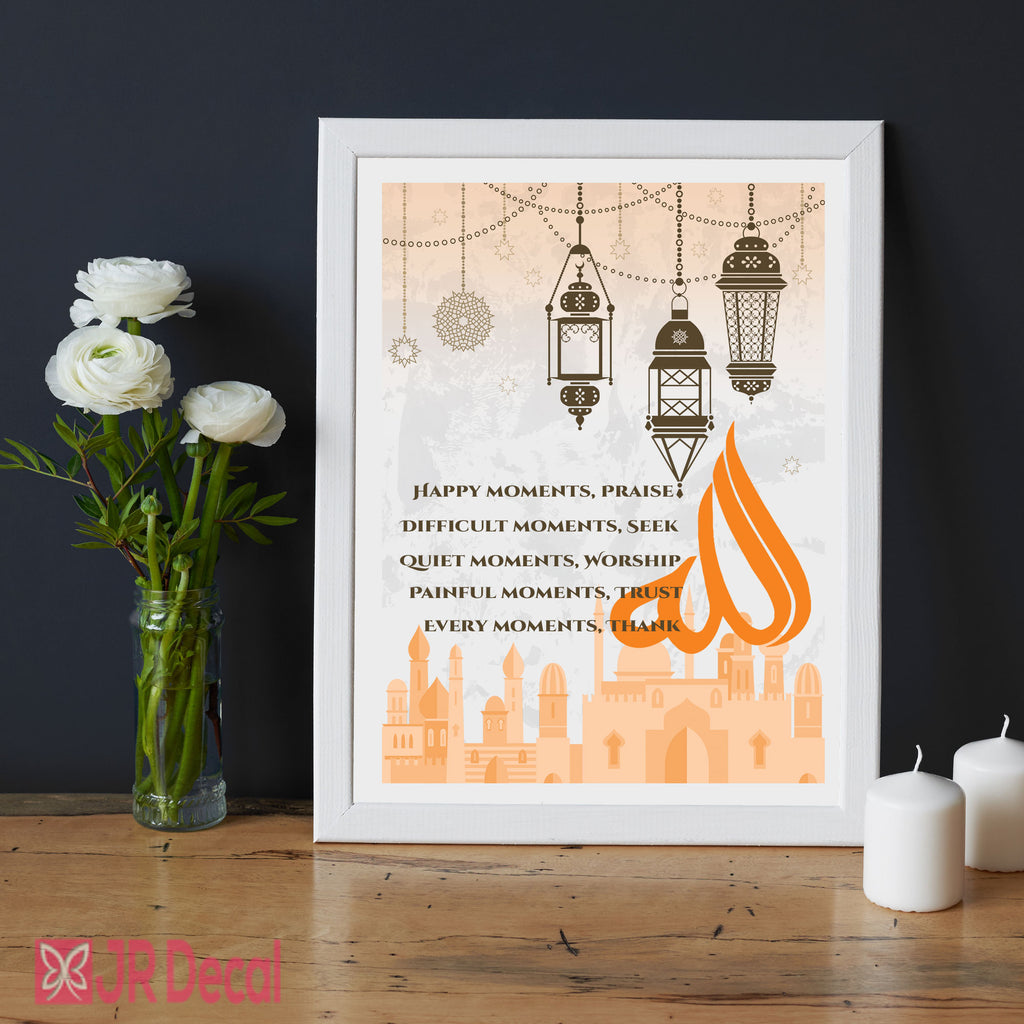 """Every Moment, Thank Allah"" Printed Picture Frame"