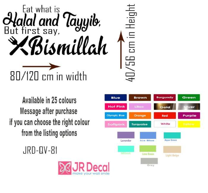 Islamic Wall Stickers Muslim Decor