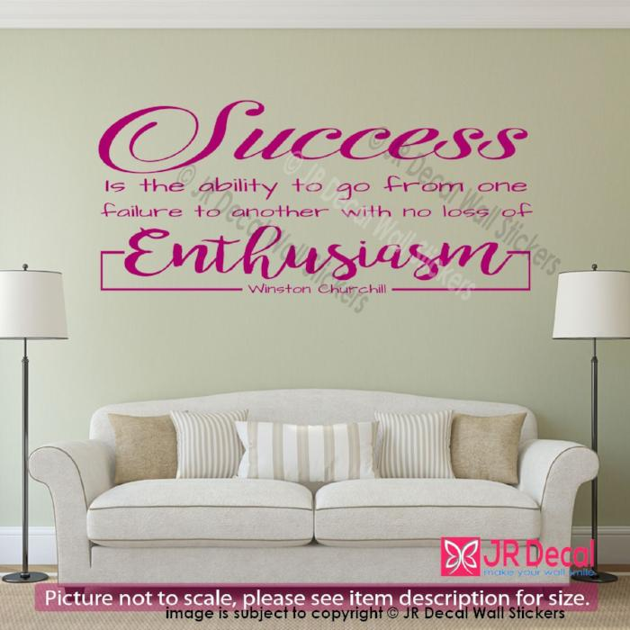 """Success is the ability""- W. Churchill Quote Vinyl Wall Art Stickers Decal Decor"