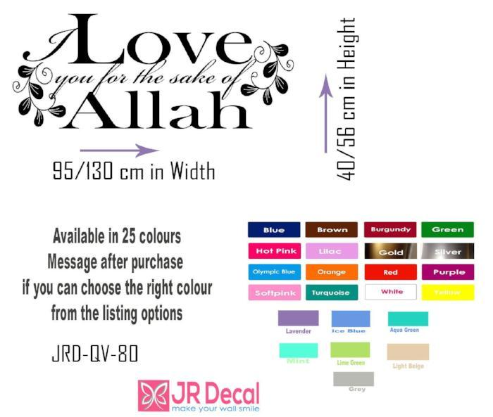Wall Art Stickers Decals Muslim Bedroom decor Decals