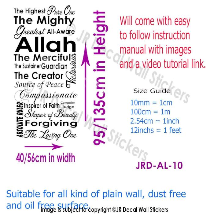 Name of Allah in English Islamic Decals