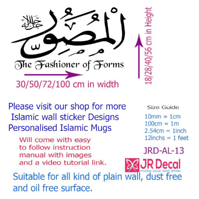 AL-Musawwir name of allah wall stickers