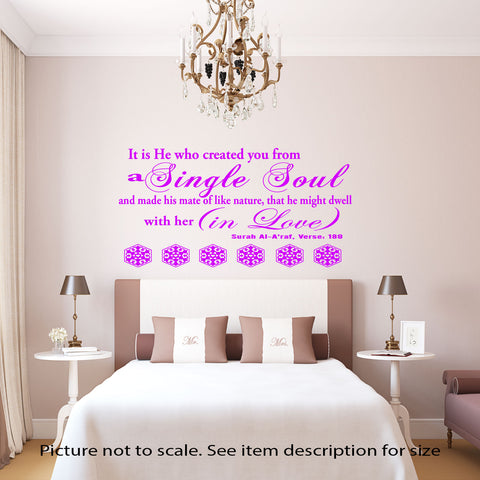 Surah Al-A'raf:189 Islamic Wall Sticker Family Quote Husband Wife love Quran Art JRD-QV-40