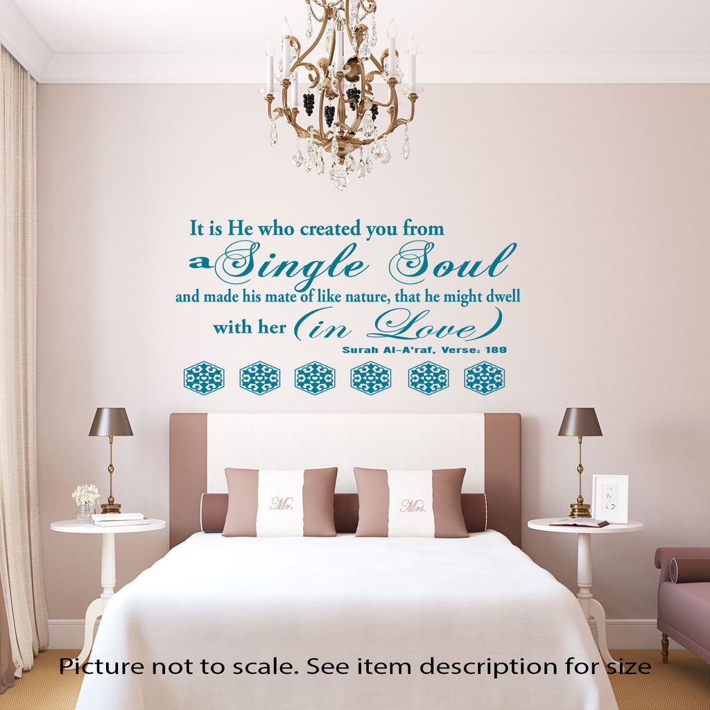 'Surah Al-A'raf: 189 ' with English meaning Islamic wall stickers
