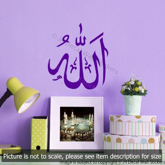 Islamic Wall art sticker blue