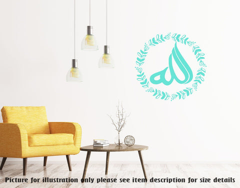 Allah Name with Floral Vinyl Stickers Islamic Wall Art