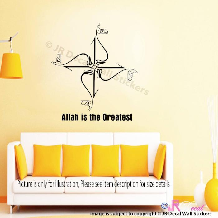 Allahu Akbar is the greatest wall art stickers