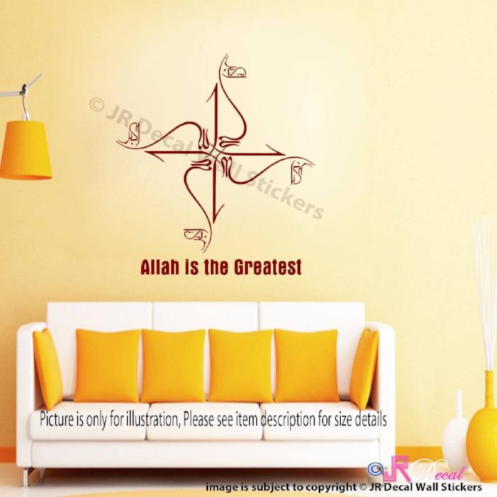 Allahu Akbar Islamic wall art stickers 03 in Brown