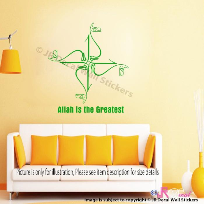 Allahu Akbar Islamic wall art stickers in Green