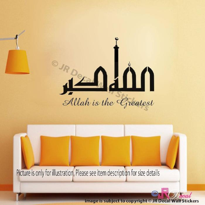 ALLAHU AKBAR Islamic Wall Art JRD11 – JR Decal Wall Stickers