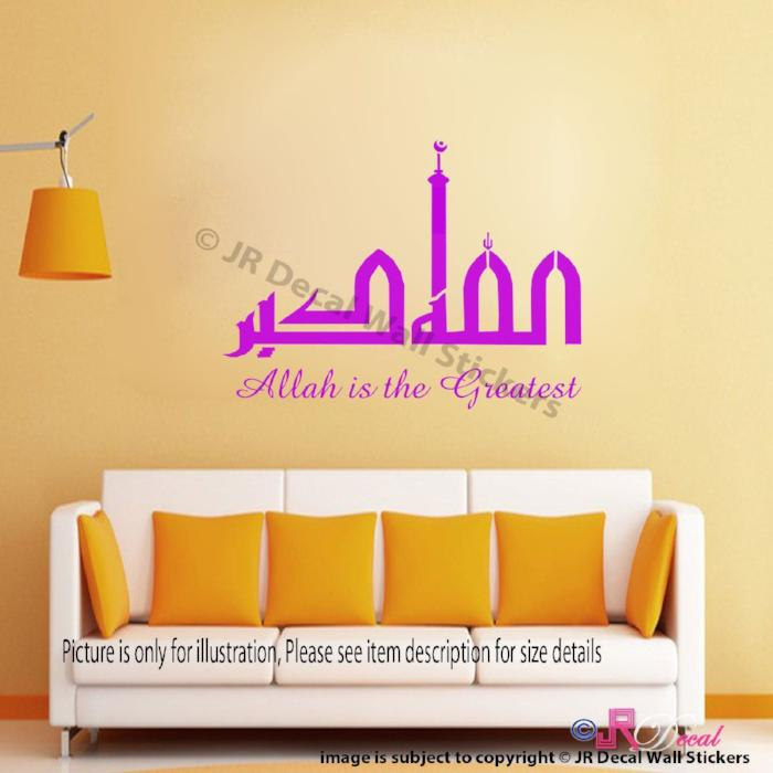 ALLAHU AKBAR Islamic Wall Art