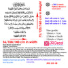 Ayatul Kursi Islamic Wall Art Stickers FREE Islamic Patterns Calligraphy Decals 6 details