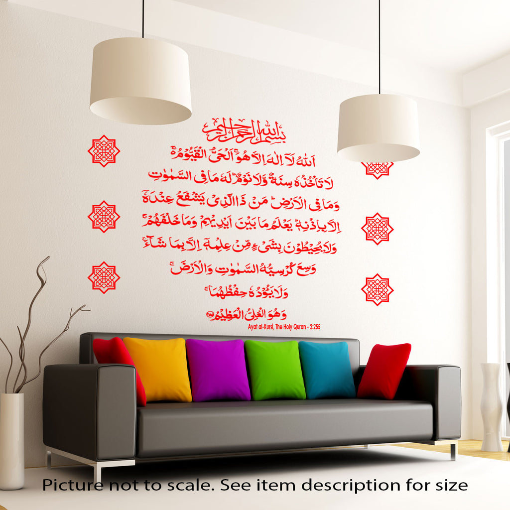 Ayatul Kursi Islamic Wall Art Stickers FREE Islamic Patterns Calligraphy Decals 6 red