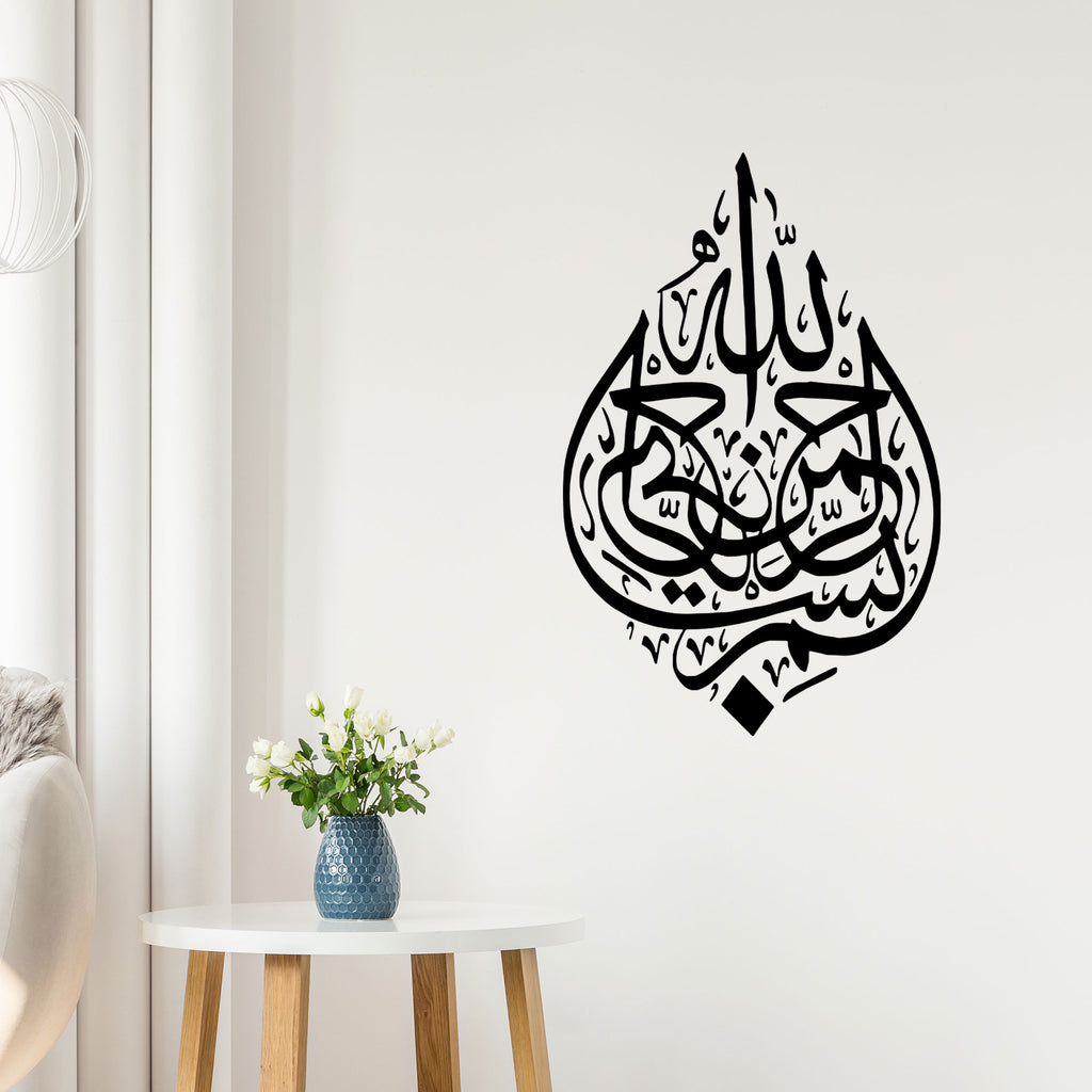 Bismillah Islamic Wall Art Calligraphy