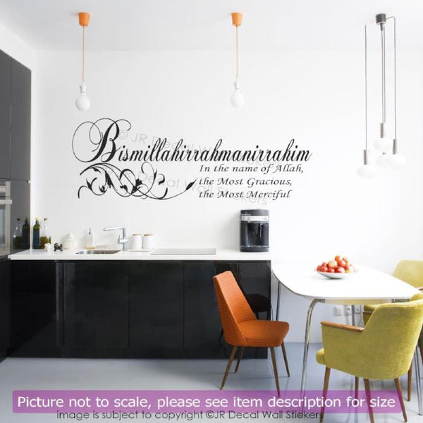 Bismillahirrahmanirrahim in english Islamic Wall Art Decals QV-36