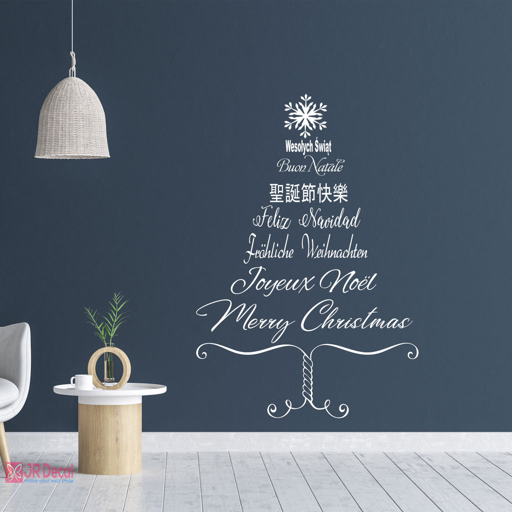 Christmas tree in different languages