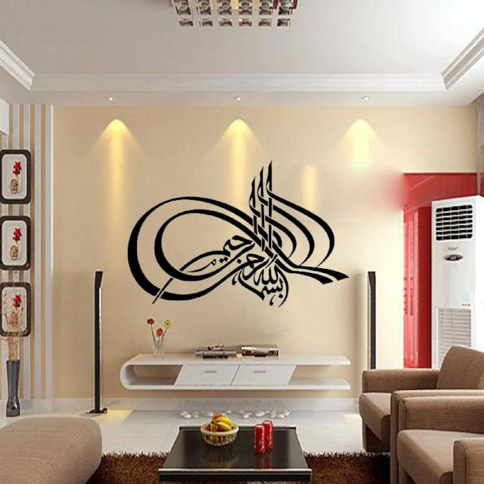Bismillah tughra islamic wall art stickers jrd1 jr for Wall stickers for bedrooms interior design