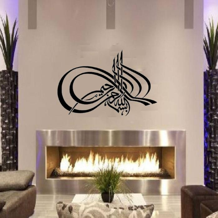 Bismillah tughra islamic wall art stickers jrd1 jr Arabic calligraphy wall art