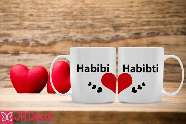 Habibi Habibti Heart Shaped eid gift