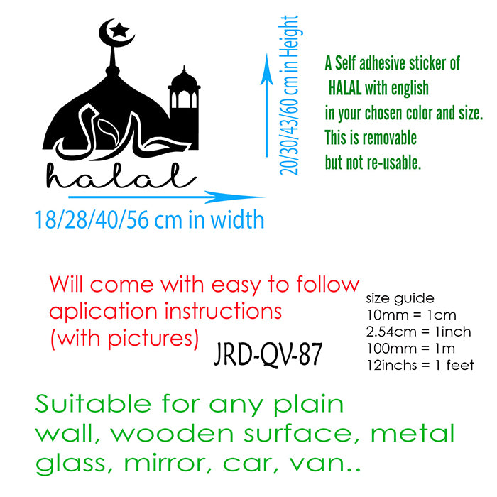 Halal Sign stickers for restaurant Window