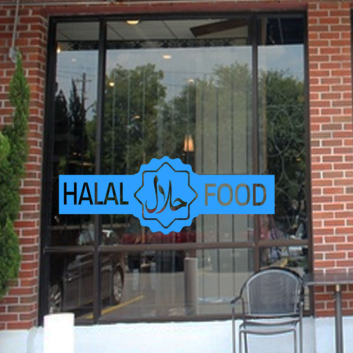Halal Sign Islamic wall stickers
