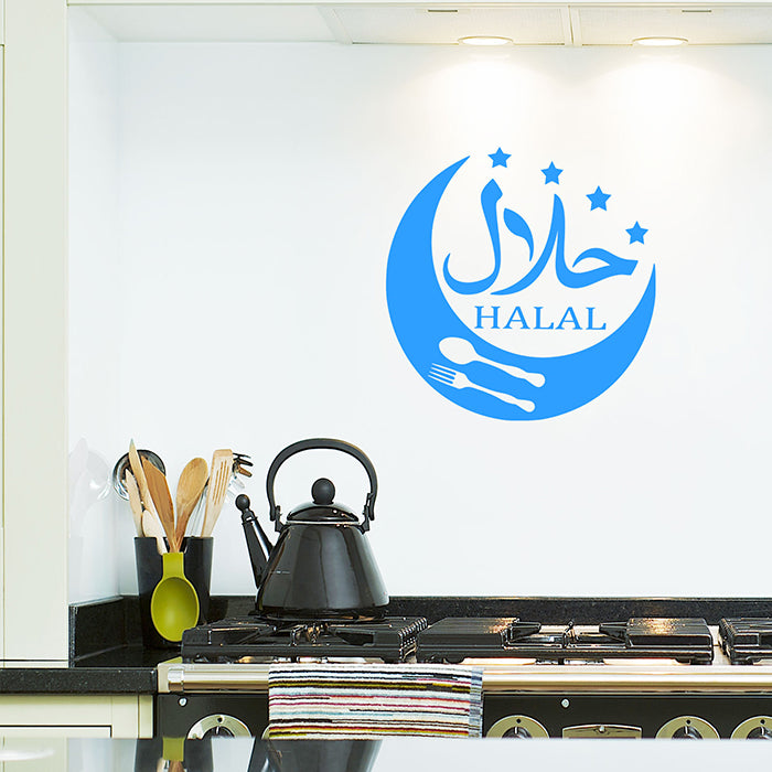 Halal Window Sign Sticker with Crescent Moon
