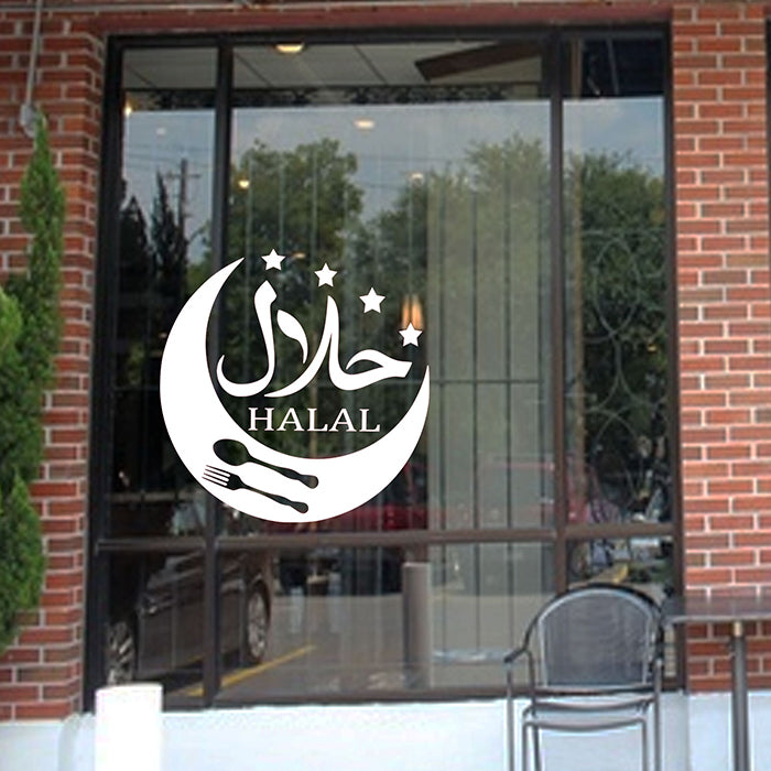 Halal Takeaway Window Sign wall Sticker