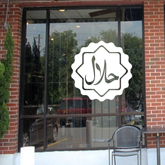 Islamic Shop Sign Halal