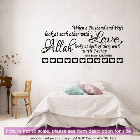 Islamic Husband Wife Quote Wall Stickers Islamic Love Quote Wall Decal Home Art JRD-QV-45