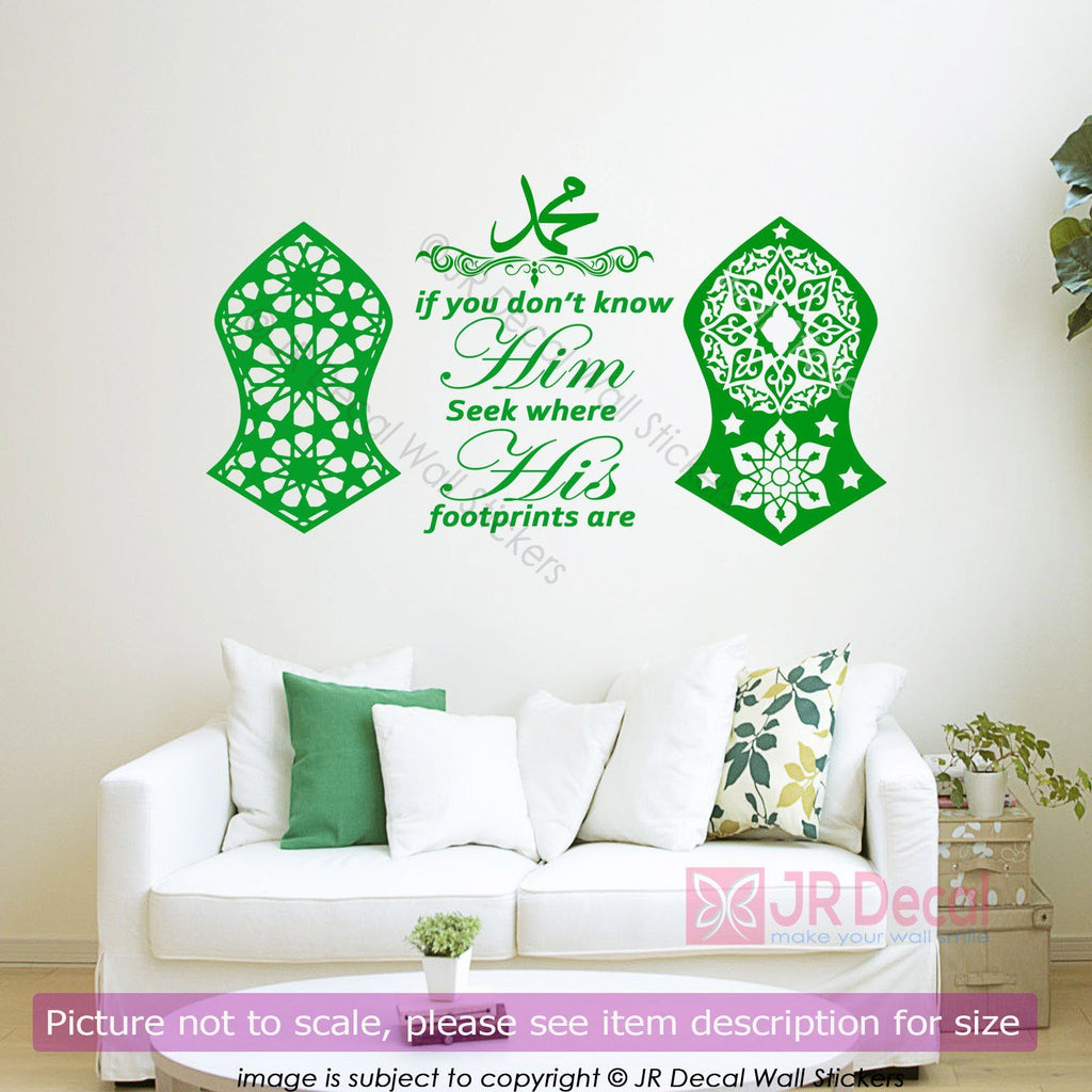 Nalain Mubarak Islamic Wall Art Stickers