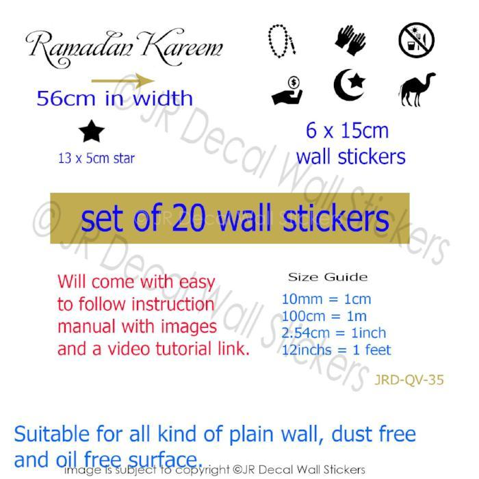 Ramadan Kareem Allah Arabic Islamic Wall Sticker Art